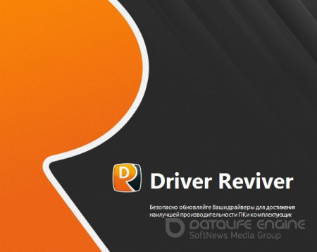 Driver Reviver 5.8.0.14
